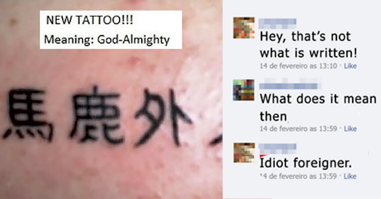 9 People Who Regret Their Tattoos After Posting Them Online – Facts WT